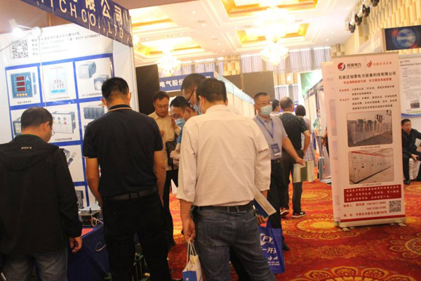 2021中国(许昌)电气行业高质量发展论坛圆满落幕
